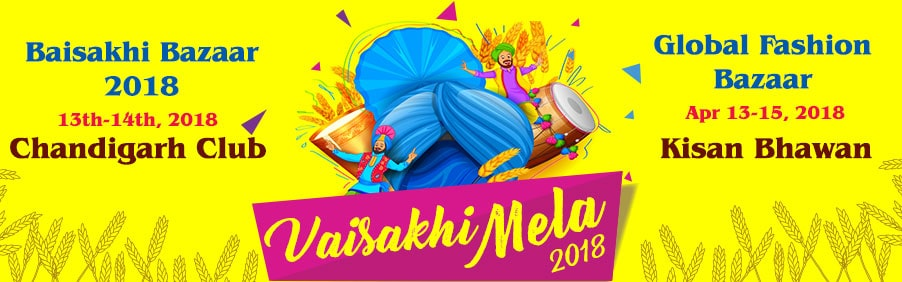 Here's Why You Need To Step Out This Baisakhi