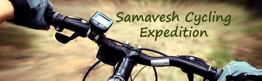Samavesh – A 15km Cycling Expedition