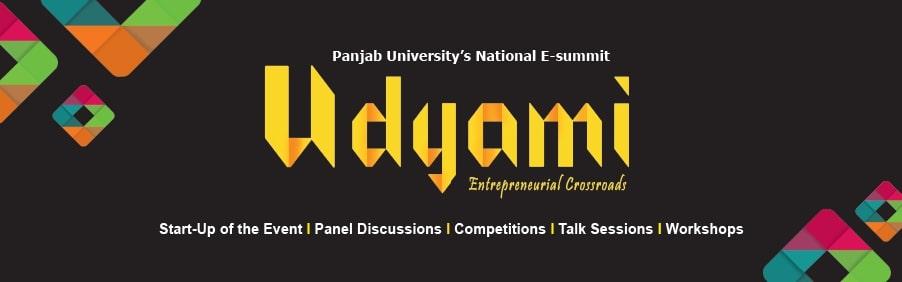 PU's Annual Entrepreneurship Summit – Udyami 2018