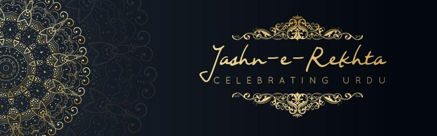 Celebrating Urdu with the literary event of the season – Jashn-E-Rekhta
